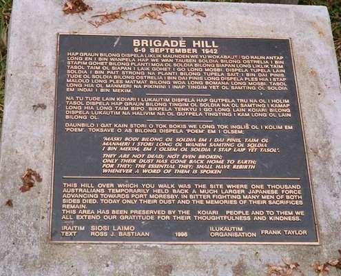 The memorial at Brigade Hill in Papua New Guinea